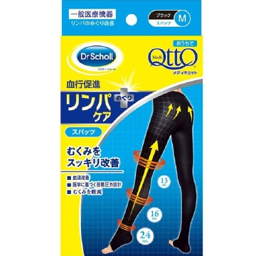 MediQtto Ouchide MediQtto Inside Leggings (1 pair)