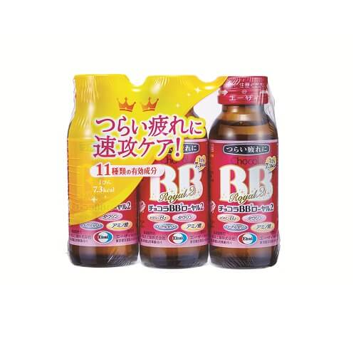Chocola BB Royal 2 (50ML)