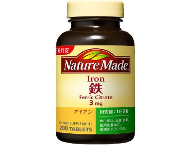Nature Made iron family size (200 grains)