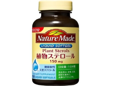 Nature Made plant sterols (120 capsules)
