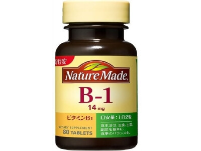 Nature Made vitamins B1 (80 tablets)