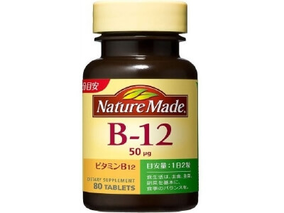 Nature Made Vitamin B12 (80 grains)