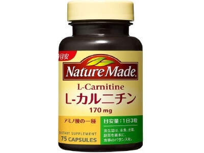 Nature Made L- carnitine (75 grains)