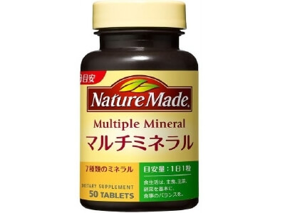 Nature Made Multi-mineral (50 grains)