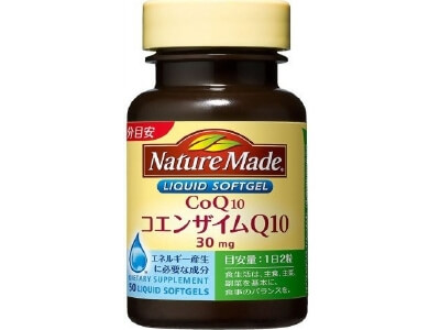 Nature Made coenzyme Q10 (50P)