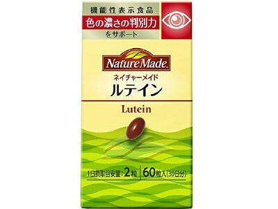 Nature Made lutein (60 tablets)
