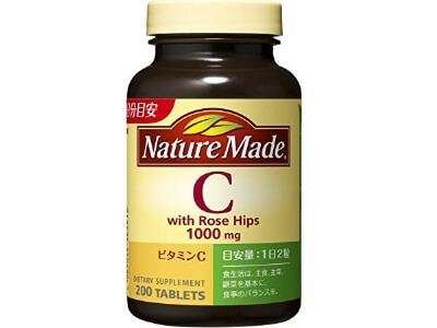 Nature Made vitamins C500 (200P)