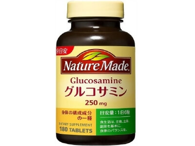 Nature Made F Glucosamine (180 grains)