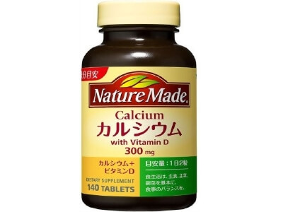 Nature Made Calcium (140 capsules)