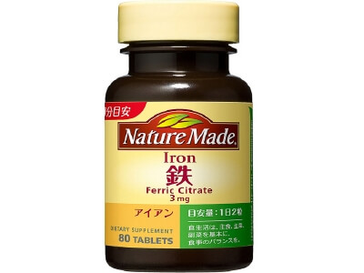 Nature Made Iron (80 tablets)