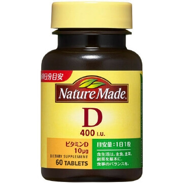 Nature Made vitamins D400IU (60 tablets)