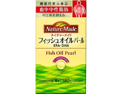 Nature Made Fish Oil Pearl (180 tablets)