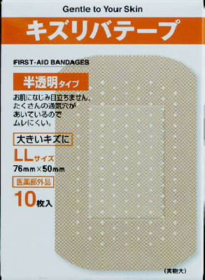 10 sheets scratches Ribatepu semi-transparent type LL size