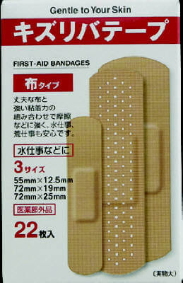 Kizuriba Tape Cloth Type First-Aid Bandage 3 size 22 sheets
