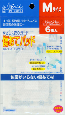 Erida scratch addressed pad