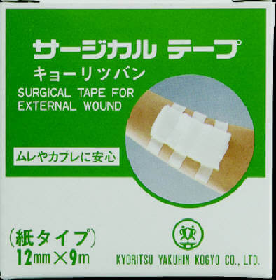 Surgical tape 12mm × 9m