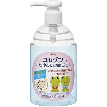 Korugen disinfection gel of hands and fingers