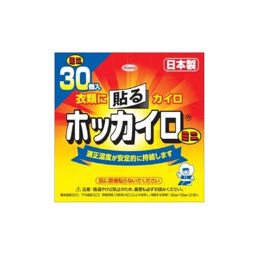 Kowa Hokkairo Hand Warmer Paste Mini-Size
