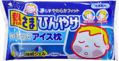 Kobayashi Pharmaceutical Heat or soft ice pillow (1KG)