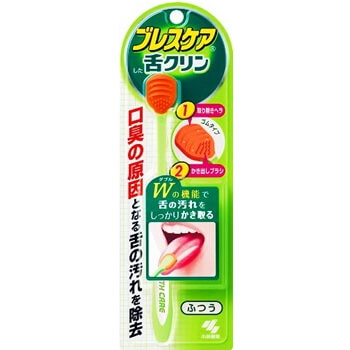 Breath care tongue Clean usual types 1 pcs
