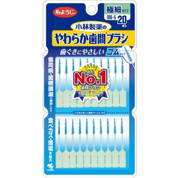 Kobayashi Dental Dr. soft interdental brush 20 pieces
