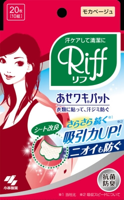 KOBAYASHI Pharmaceutical Underarm Sweat Pad Riff