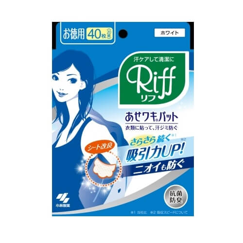 KOBAYASHI Pharmaceutical Underarm Sweat Pad Riff Value Pack