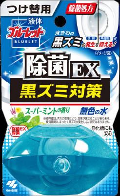Scent of 70ml super mint for replacement wearing only eradication EX put Kobayashi Pharmaceutical liquid blue toilet