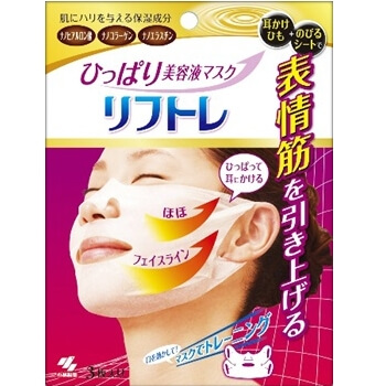 Kobayashi Lift-up Mask Facial Training Pack for Lift-up 3 pcs