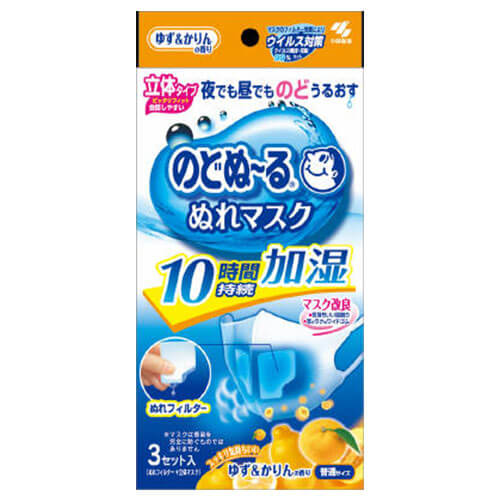 Kobayashi Pharmaceutical Nodonuru Three‐dimensional Shaped Wet Mask citron & chinese quince 3pieces