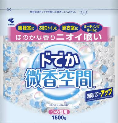 Kobayashi Pharmaceutical dodecamethylene Faint Smell space Refill (1500G)