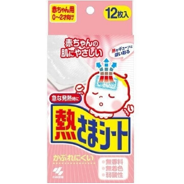 Kobayashi Pharmaceutical Netsusama Sheet Fever Cooling Patch for baby (12 pieces)