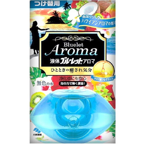 70ml Refill wearing fragrance only of aroma tropical resort Hawaiian aroma put Kobayashi Pharmaceutical liquid blue toilet