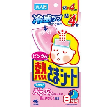 KOBAYASHI Pharmaceutical Good Deal Pink Netsusama Sheet for Adults (12 + 4 sheets)