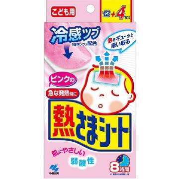 KOBAYASHI Pharmaceutical Good Deal Pink Netsusama Sheet for for Children (12 + 4 sheets)