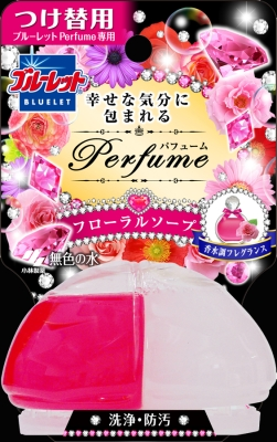 70ml floral soap Refill put Kobayashi Pharmaceutical blue toilet Perfume