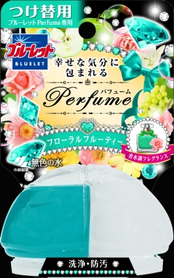 70ml floral and fruity for the exchange dipped Kobayashi Pharmaceutical blue toilet Perfume