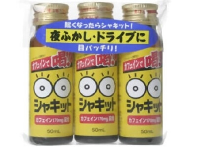 Shakitto 3-pack (50mlX3P)
