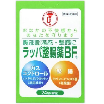 Trumpet intestinal remedy BF 24 follicles