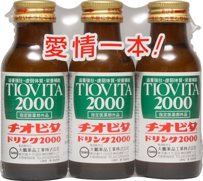 Chiobitadorinku 2000(100ml)中