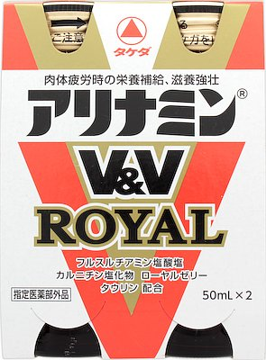 Arinamin V & V Royal (50ML × 2 pcs.)