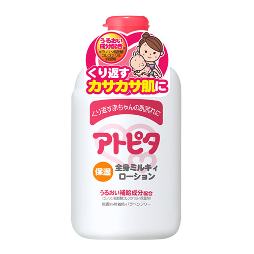 Atopita Baby Lotion Milk Type (120ML)