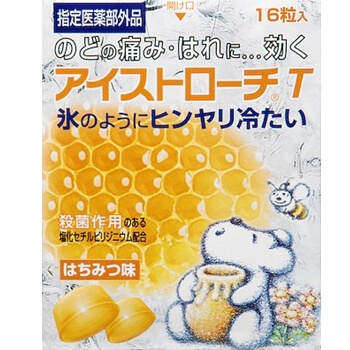 Ice Lozenges 16 tablets