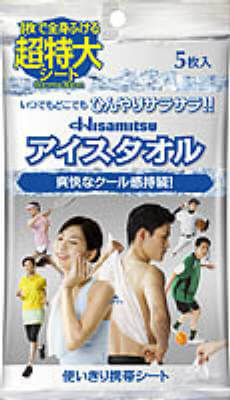 HISAMITSU ice towel (5 pictures)