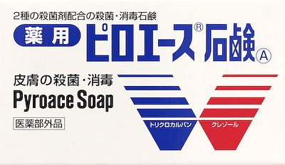 Piroesu soap (70G)