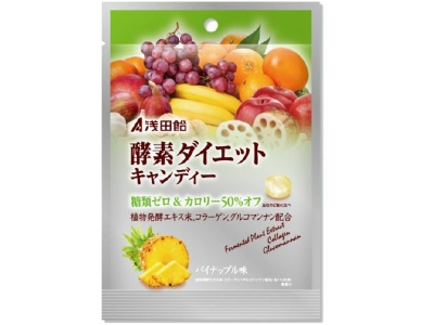 Enzyme Diet Candy (50g)