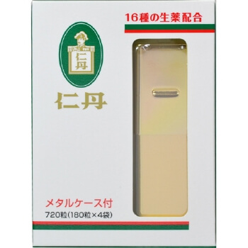 Jintan metal case 720 tablets