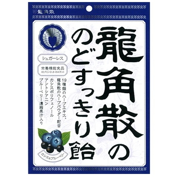 Ryukakusan Cough Throat Lozenge Candy Cassis and Blueberry Flavour 75G