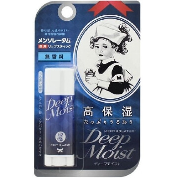 Mentholatum Deep moist fragrance-free (4.5g)