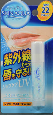 SKIN AQUA Lip Care UV (4.5g)